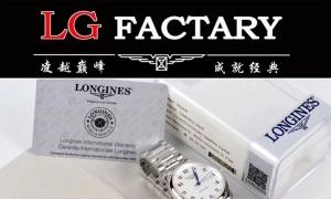 老实说,LG厂浪琴名匠双日历,值得入手吗?